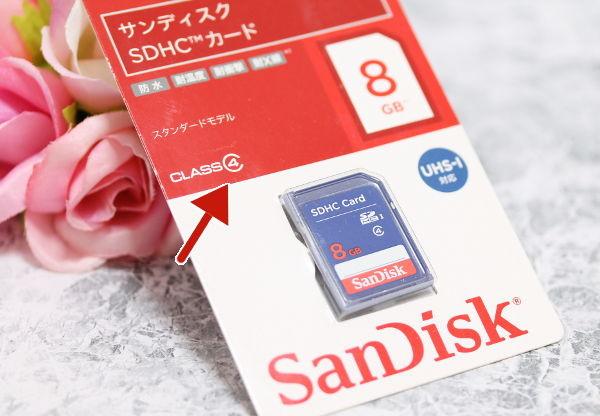 サンディスクSDHCカード(8GB)_1