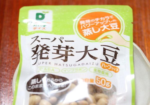 スーパー発芽大豆_1