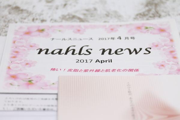 ナールス_4