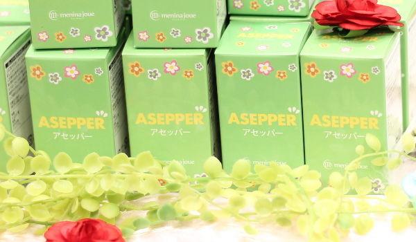 アセッパー_1