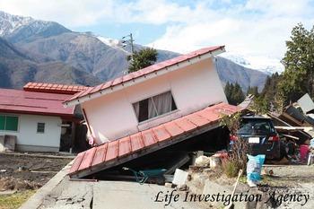 倒壊家屋1