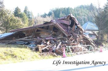 倒壊家屋3