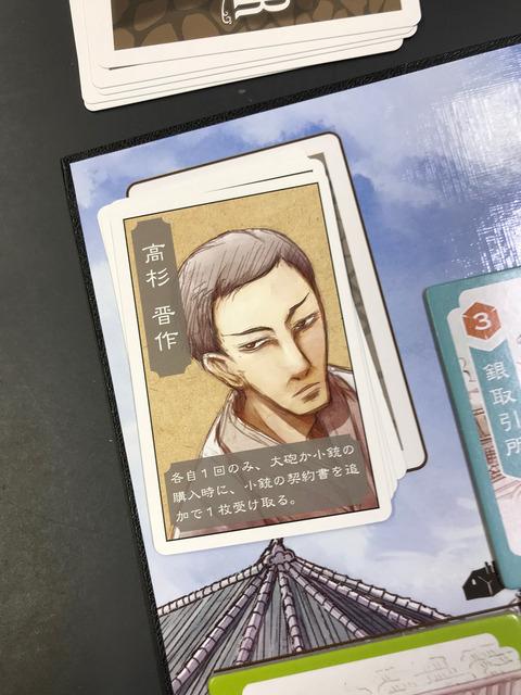 T4Kyouryoku