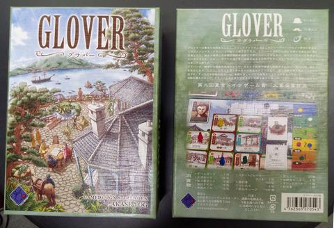 01_GLOVER_PACKE