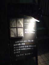 0cbf27a2.jpg