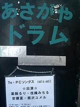 1fc1bf5d.jpg