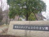 a729e320.jpg