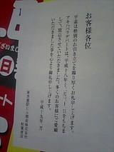 b70a65d8.jpg