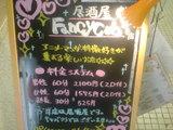 bba54ebe.jpg