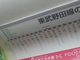 c10fa53c.jpg