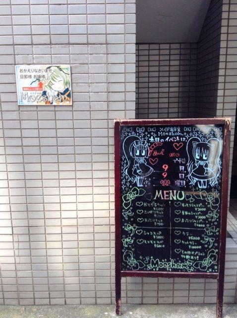 2014-09-09-12-50-08