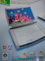 f320dc66.jpg