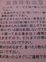 f8ebf986.jpg