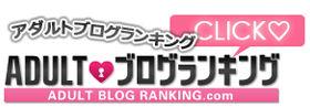 libe_blog_rank