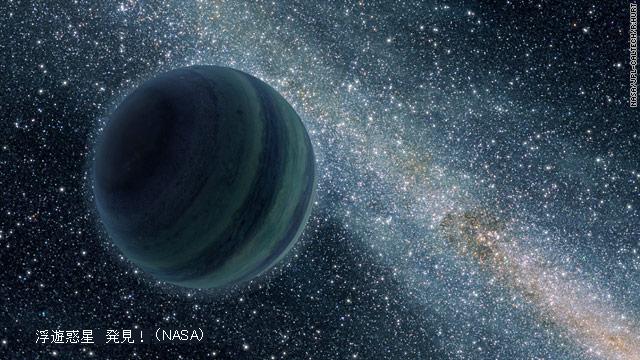 T1larg_planet_nasa