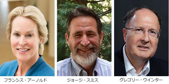 今年 の ノーベル 化学 賞