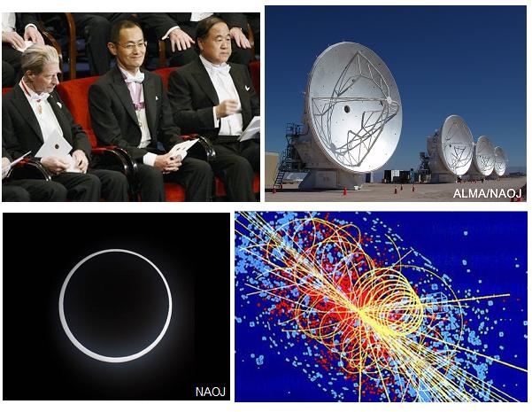 2012_ScienceNews