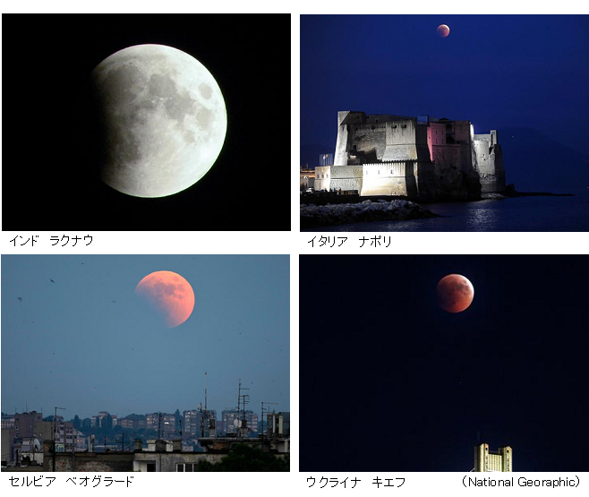 Total-lunar-eclipse-june-2011
