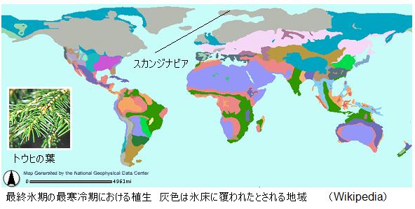 Last_glacial_vegetation_map