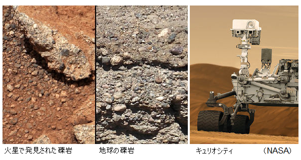 Stream-bed-found-on-mars-water-curiosity