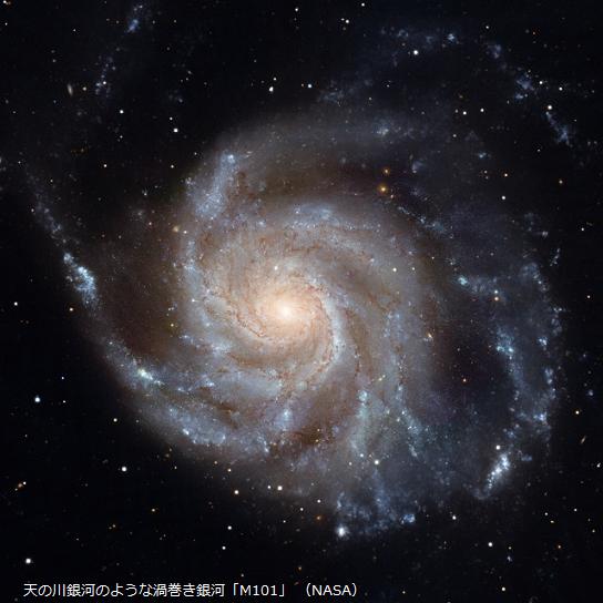 銀河は出会いと別れを繰り返す永遠の旅人?天の川銀河の物質の半分は別 ...