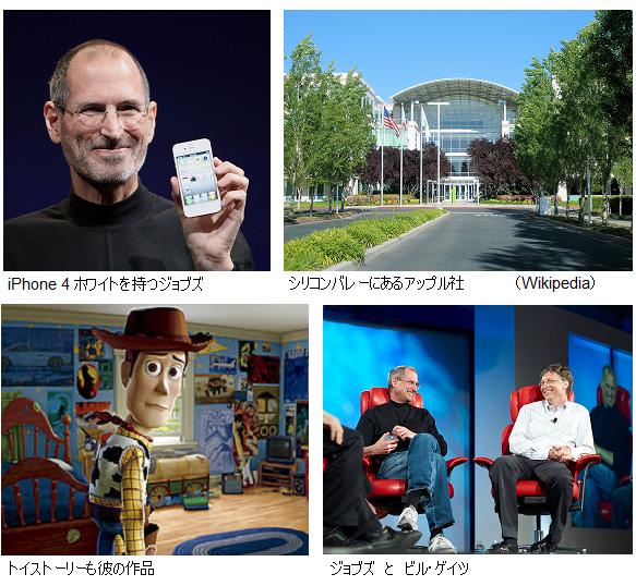 Steve_Jobs_2010