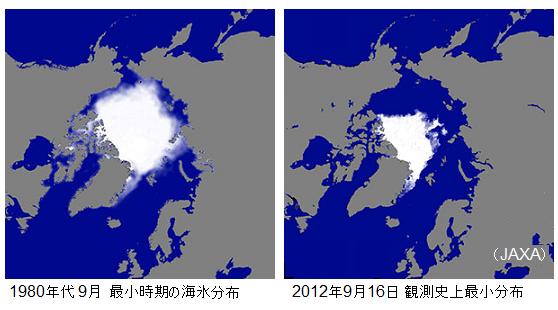 Arctic_sea
