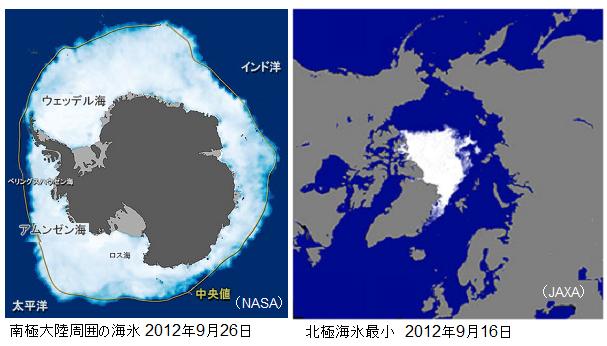 Antarctic-sea-ice-hits-new-maximum-record