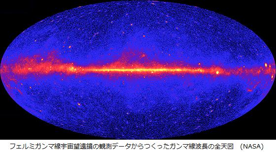 宇宙ガンマ線背景放射では「ダークマター」の証拠発見されず?「エン ...