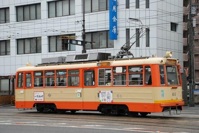 iyotetsu66