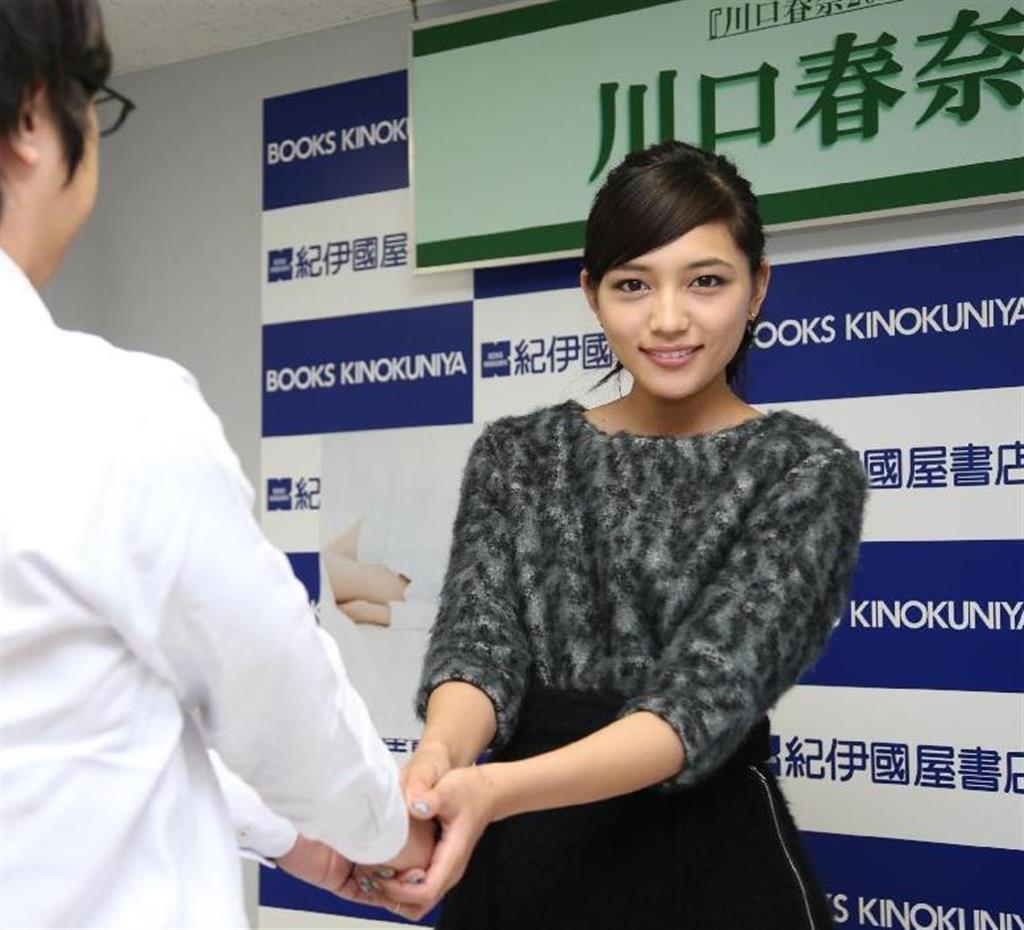 川口 春奈 (6)