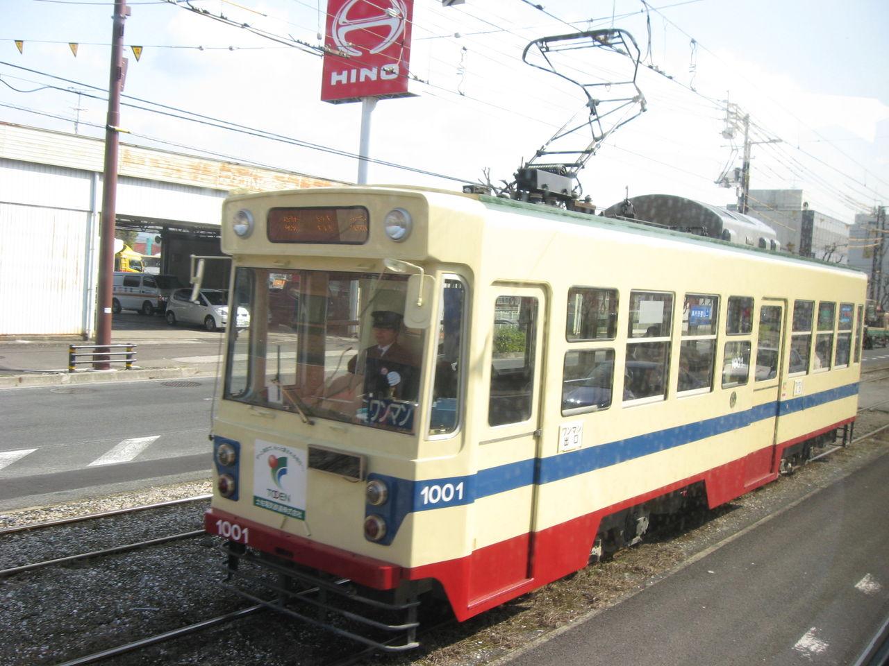 6cc35a56