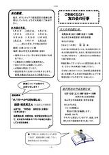 田中33-P3校正