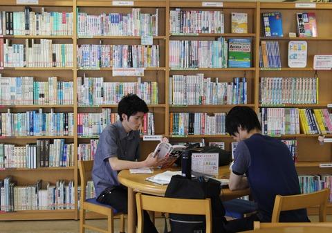 勉強中(閲覧室)