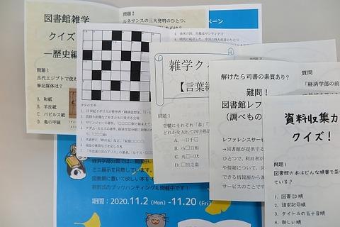 ①クイズ写真