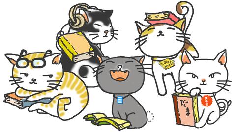 LL_cat(勢ぞろい)高
