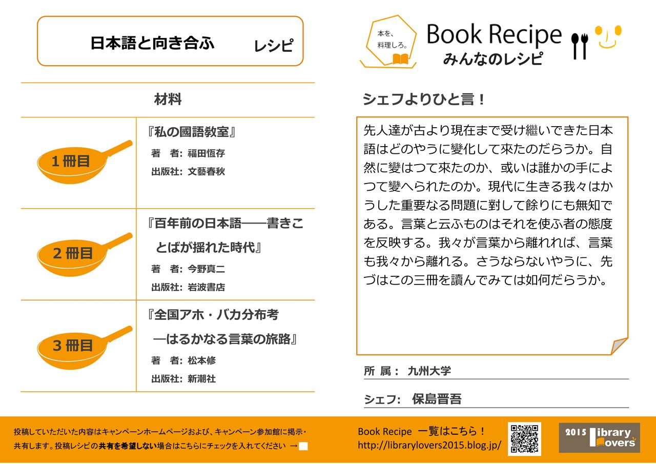 みんなのレシピ_20161116(ウェブ投稿)_06
