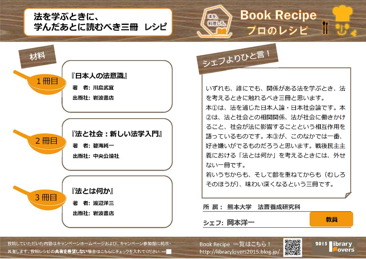 プロのレシピ_20151014_ページ_128