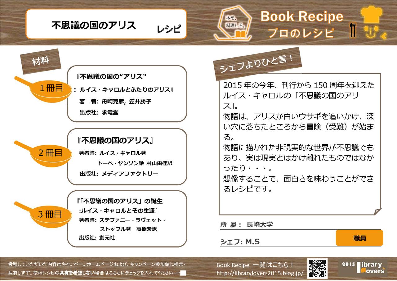プロのレシピ_20151014_ページ_071