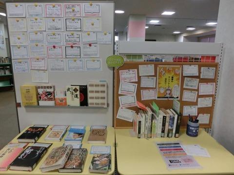 【開催報告】九州工業大学_1