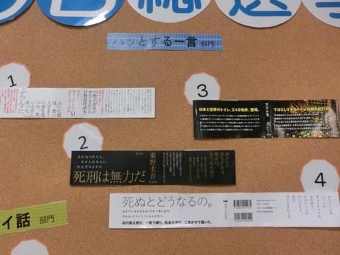 【開催報告】九州工業大学_2