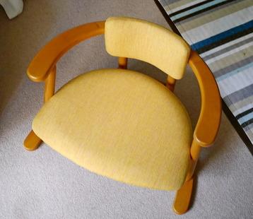 かに座椅子