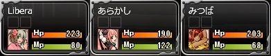 kakukisei_03_hp