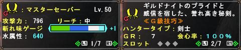 141017_03