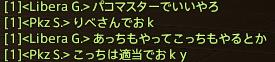 FC_teki