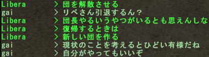 3daime_01