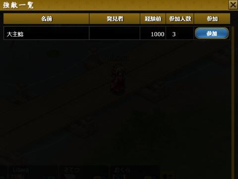 kaku_kyo_06
