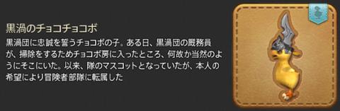 minion7_01_kuro