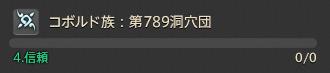 141024_01