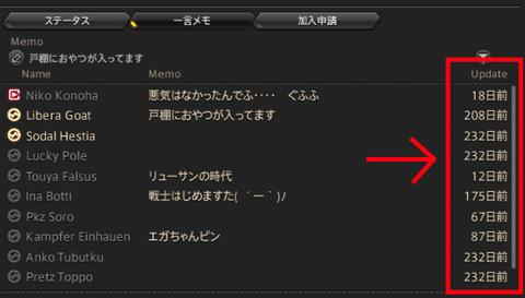 hitokoto_03